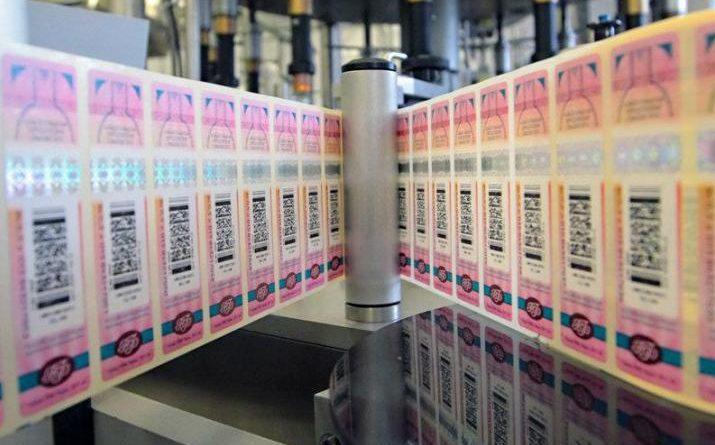ГНС вновь продлила прием заявок на изготовление акцизных марок