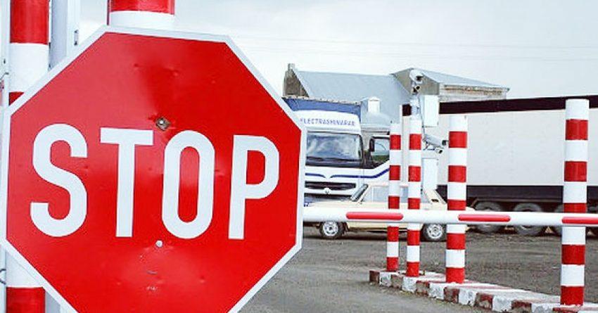 КПП «Торугарт» временно приостановил пропуск