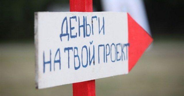Всемирный банк и Фонд Ага Хана раздадутселам Кыргызстанагранты на22 млн сомов