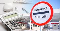 Россия обнулила пошлины на товары, произведенные в ЕАЭС