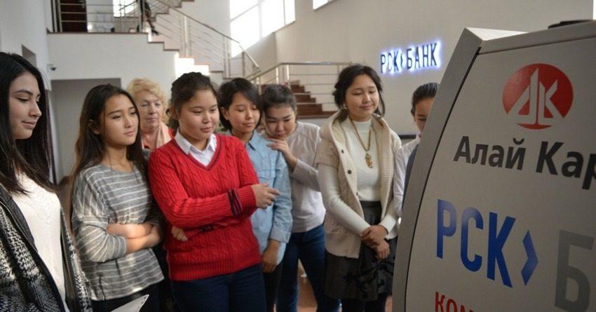 «РСК Банк» традиционно устраивает мероприятия по повышению финансовой грамотности школьников