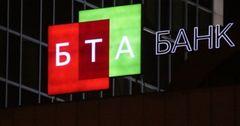 Слияние двух казахстанских банков ставит судьбу белорусского «БТА банка» под вопросом