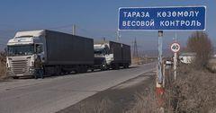 Сотрудников весогабаритного контроля Минтранса задержали за коррупцию