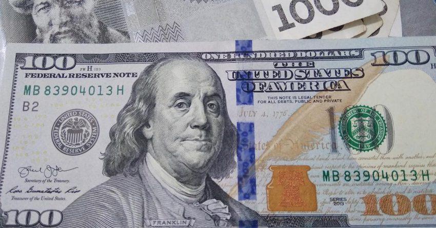 Доллар снова растет — уже выше 75 сомов