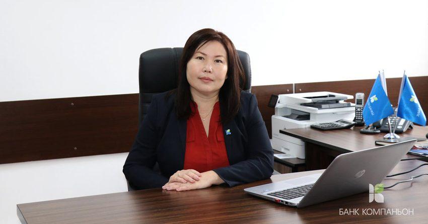 Маргарита Черикбаева назначена председателем правления ЗАО «Банк Компаньон»