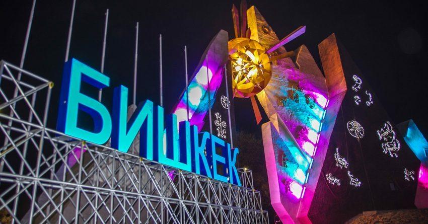 Суракматов поручил увеличить доходы Бишкека