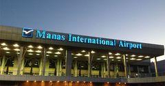 ФУГИ опровергает информацию о передаче аэропорта «Манас» инвесторам