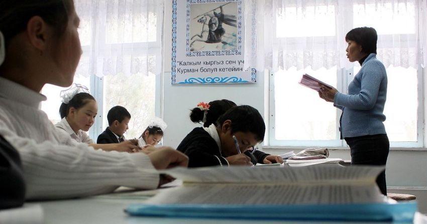 Расходы бюджета на зарплату учителям выросли на 2.4%