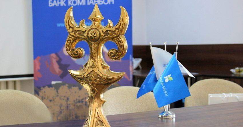 Банк Компаньон седьмой год подряд выступает партнером международного турнира «Хан Манас»