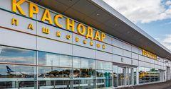 Avia Traffic Company объявляет о чартерных рейсах Краснодар — Бишкек