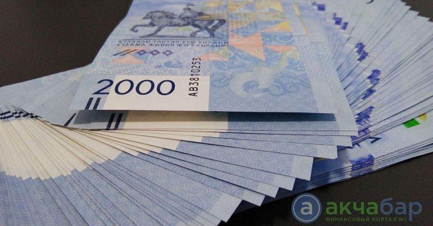 Через кассы комбанков в КР выдано наличными 585.4 млрд сомов