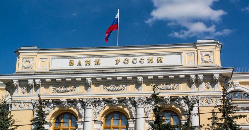 Банк России заявил о завершении рецессии в экономике страны