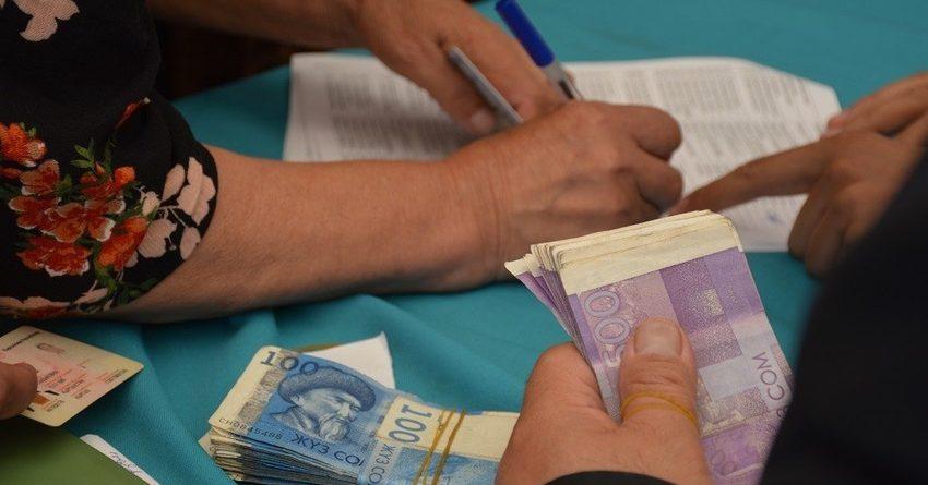 Социалдык фонд апрелде пенсияларды «Кыргыз почтасы» аркылуу үйгө жеткирет