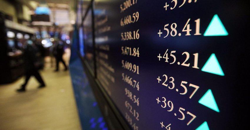 Сделки с акциями «Кыргызнефтегаз» заняли 53% объема торгов недели