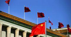 ВВП Китая сократился на рекордные 6.8%