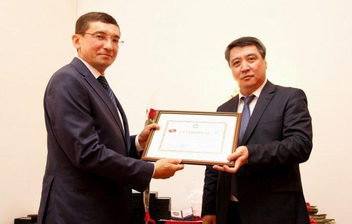 Аэропорт «Манас» признали лучшим налогоплательщиком года