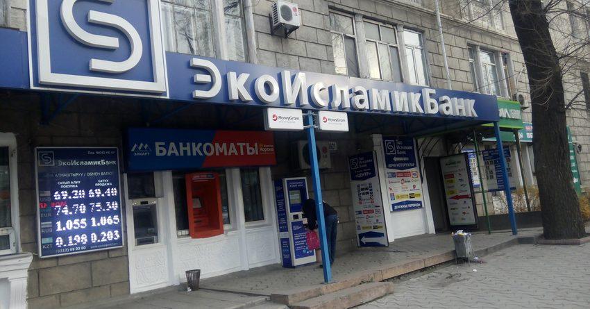 Васип Рамазанов стал членом правления «ЭкоИсламикБанка»