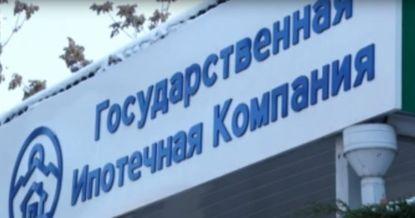 ГИК привлекла 100 млн сомов, продав акции