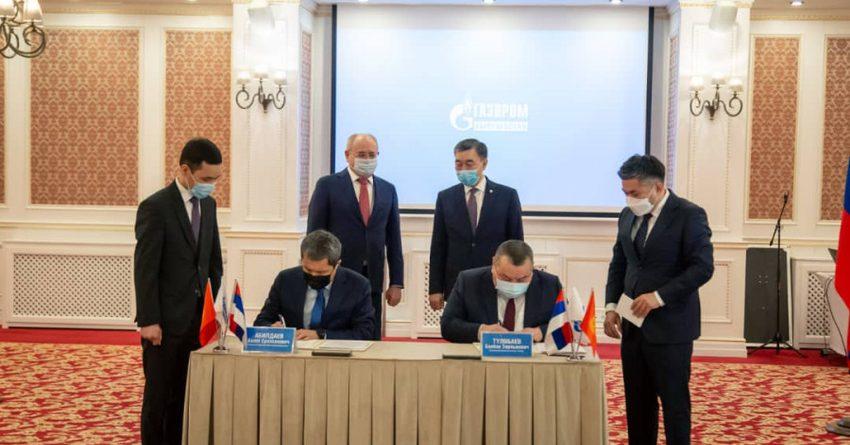 19 котельных в Бишкеке перевели на газ