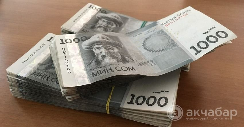 За девять месяцев банки КР выдали кредиты на 105.9 млрд сомов