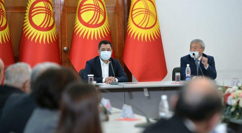 НАН КР обновят техническую базу за 300 млн сомов