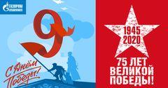 «Газпром Кыргызстан» заботится о благополучии участников ВОВ