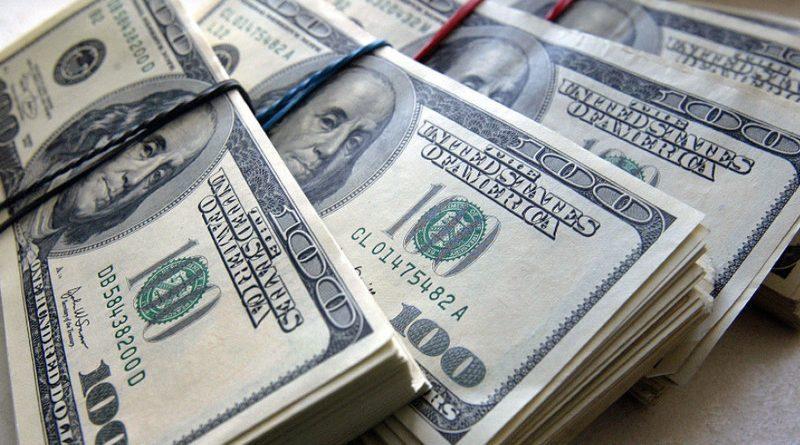 АКШнын2021-жылга карата бюджетининкөлөмү2.1 трлн $ түзөт