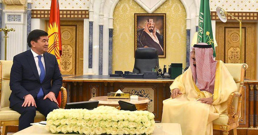 Кыргызстан и Саудовская Аравия обсудили вопросы торгово-экономического и инвестиционного сотрудничества