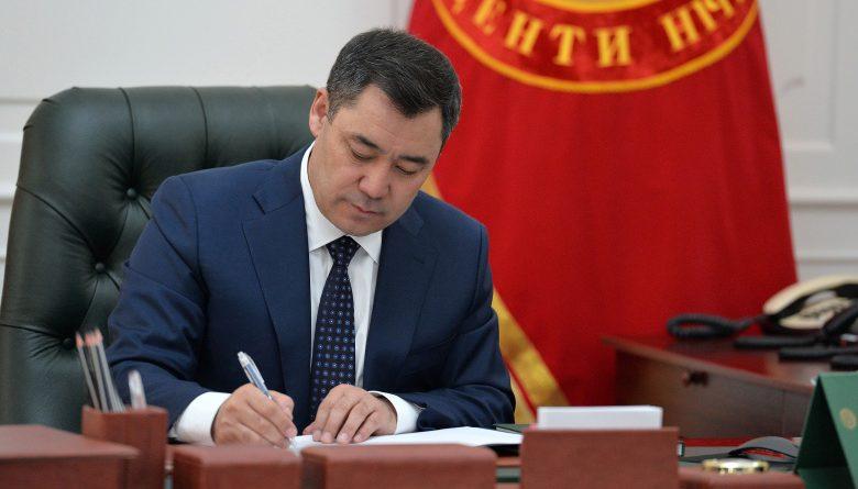 Кыргызстанда ААКтарды тышкы башкарууга расмий уруксат берилди