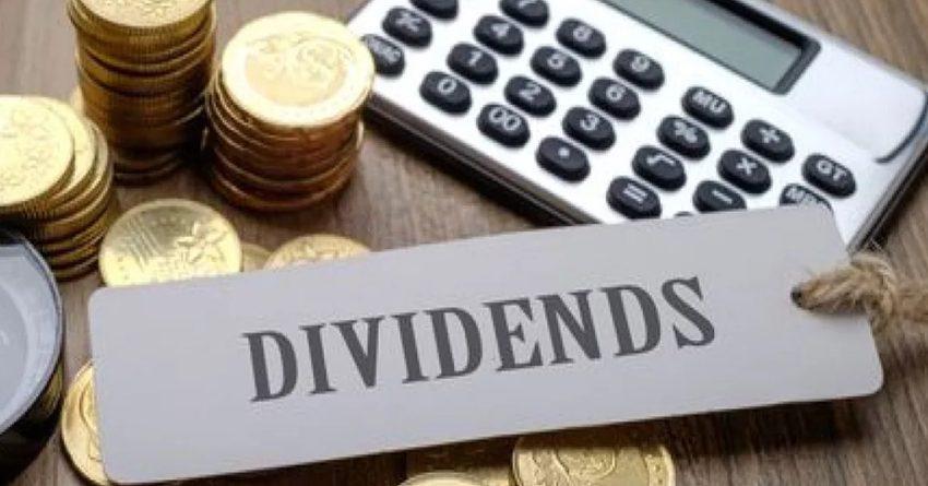 Госпакет акций принесет КР 1.7 млрд сомов в виде дивидендов