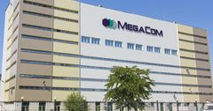 Бизнес выбирает MegaCom: что компания предлагает корпоративным клиентам?