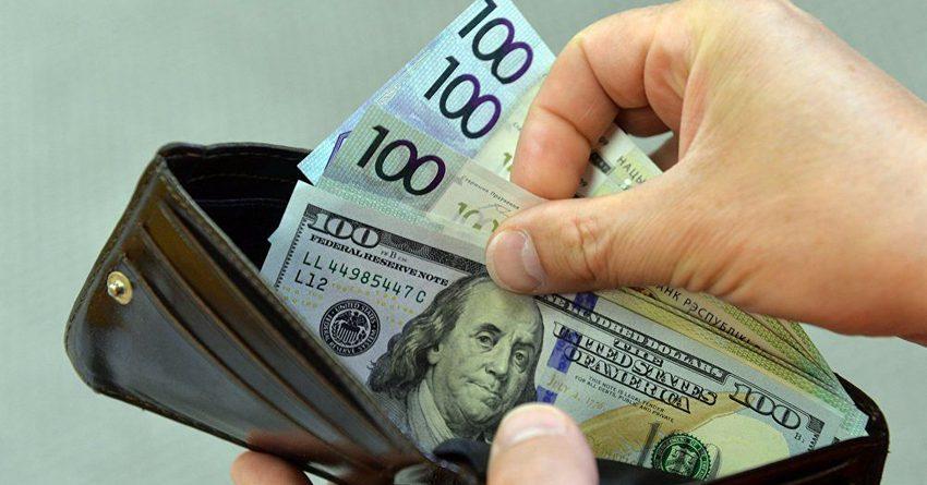 В каких отраслях в странах ЕАЭС самые высокие средние зарплаты