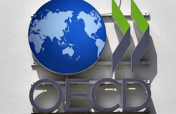 ОЭСР ухудшила прогноз роста мировой экономики в 2019 году