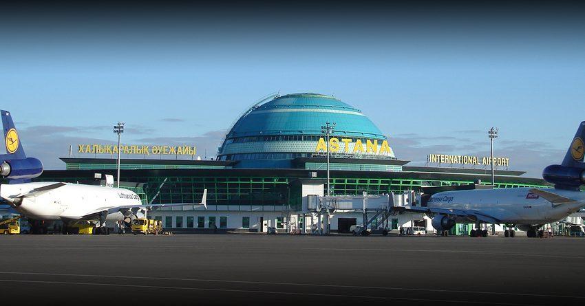 Аэропорты Астаны и Алматы вошли в топ-10 крупнейших аэропортов стран СНГ