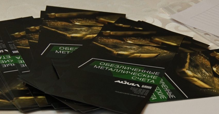 «Айыл Банк» презентовал два новых для Кыргызстана продукта (видео)
