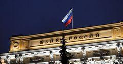 Ущерб от финансовых преступлений в России составил 201.2 млрд рублей