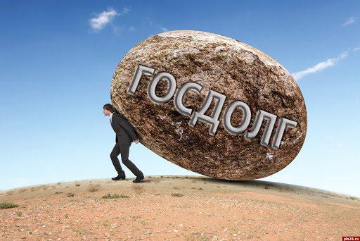 Госдолг Кыргызстана уменьшился на $10.43 млн
