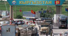 Кыргызстан назвали лазейкой для серого импорта из КНР
