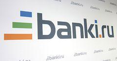 Сервис «Банки.ру» увеличил прибыль до 141 млн рублей