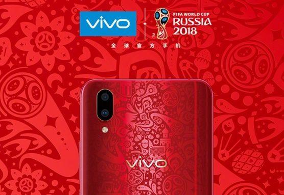 Vivo презентовала официальный смартфон FIFA - 2018