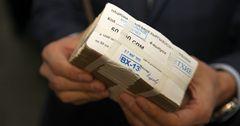 ГНС снизят план сбора налогов на 4.5 млрд сомов
