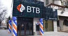 «Бай-Тушум» открыл офис нового формата в центре Бишкека