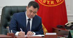В КР появился Антикоррупционный деловой совет