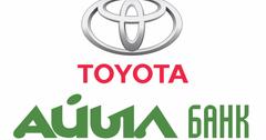 Лизинг автомобилей Toyota от ОАО «Айыл Банк»