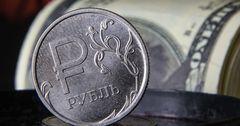 Рублдун сомго карата наркы 2.36% төмөндөп кетти