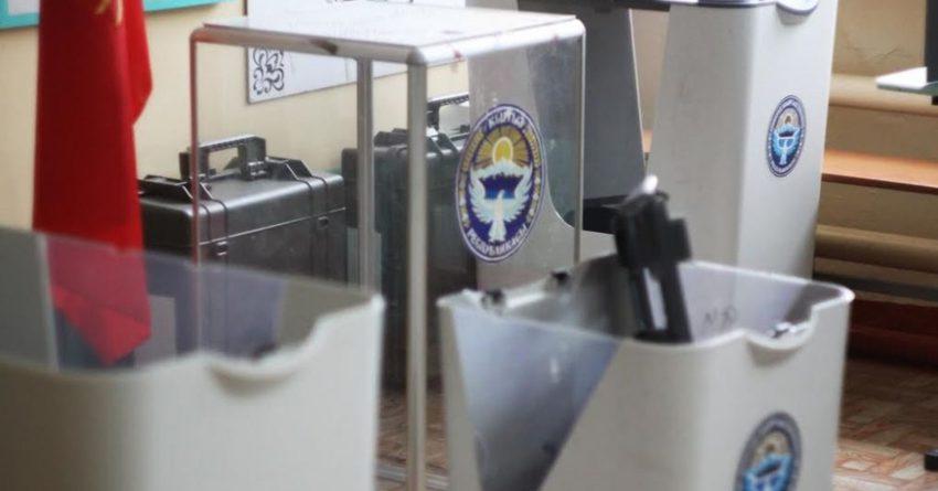 Швецария Кыргызстанга шайлоо процесстеринин жүргүзүлүшү үчүн техникалык колдоо көрсөткөн