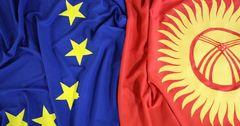 ЕС и КР создадут структуру для мониторинга выделяемой помощи