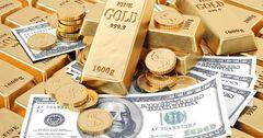 Международные резервы Кыргызстана сократились за 2 месяца на $82 млн