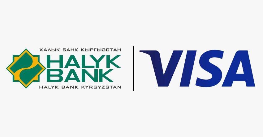 «Халык Банк Кыргызстан» и Visa запустили новую систему оплаты