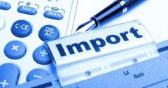 Внешнеторговый оборот Кыргызстана снизился за счет сокращения импорта